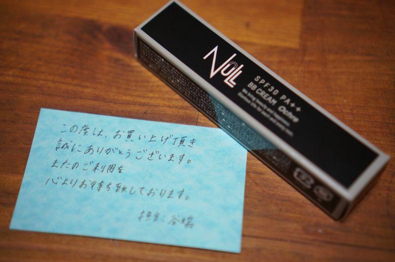 NULL手書きメッセージ