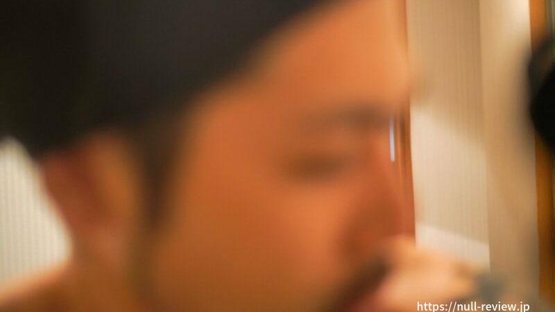 NULLのBBクリーム検証|肌荒れニキビ青ヒゲ対策オマケにタトゥーまで消える?